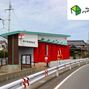 浅木簡易郵便局