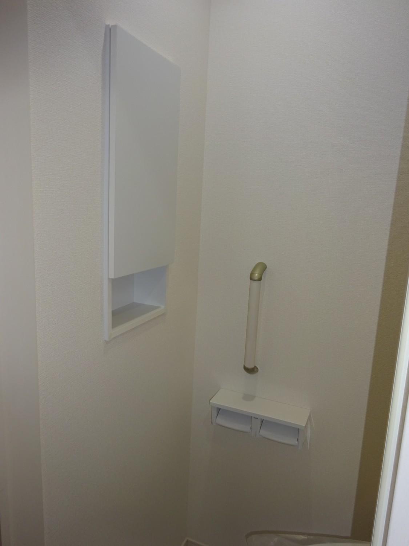 1階トイレ 手摺り・収納