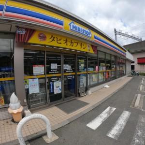 ミニストップ 和泉多摩川駅前店