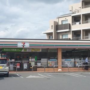 セブン-イレブン 狛江駅南店