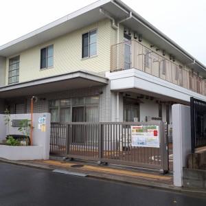狛江市立和泉児童館