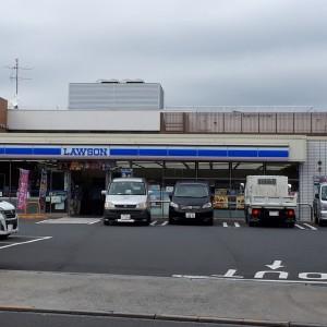ローソン 狛江和泉本町三丁目店