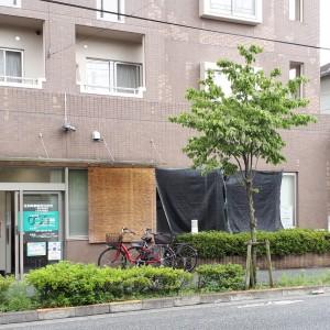 覚東耳鼻咽喉科医院