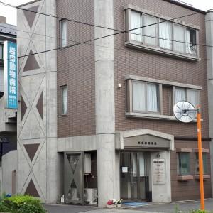 岩田動物病院