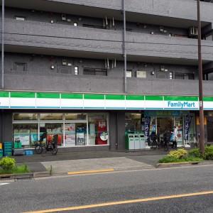 ファミリーマート 東野川二丁目店