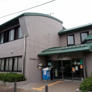 野川地域センター