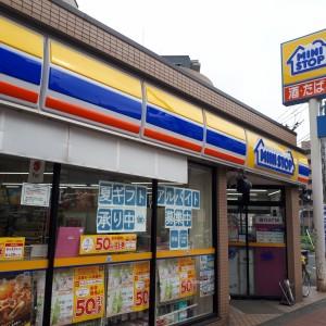 ミニストップ 狛江和泉本町店
