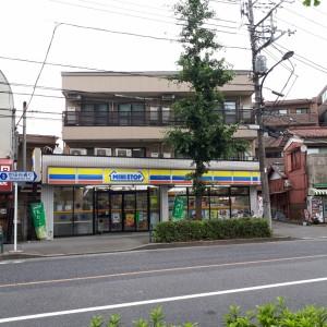 ミニストップ 狛江岩戸北店