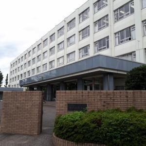 東京都立狛江高等学校