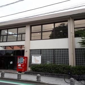 岩戸児童センター