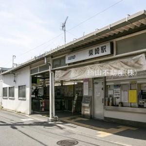 京王線柴崎駅